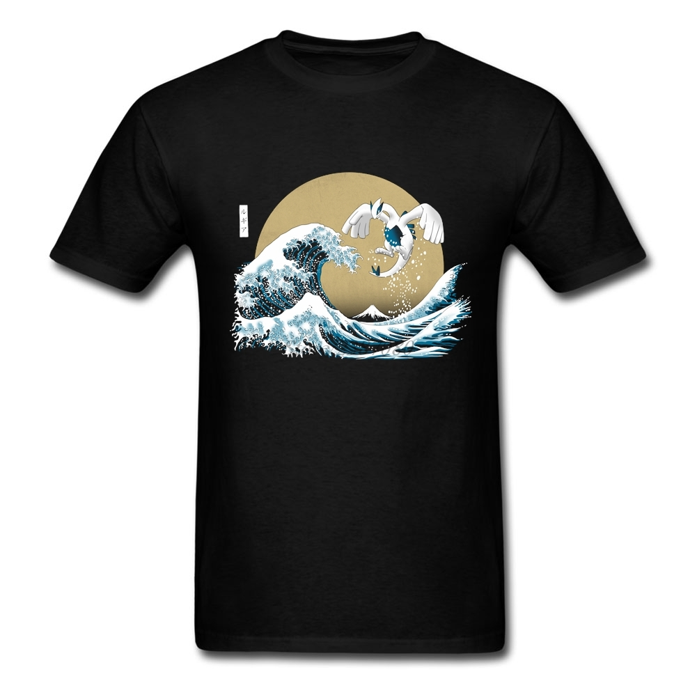 Pp T Shirt The Great Guardian Mens T Shirts Fashion 2017 Boyfriend O-neck Cotton 3XL Short Sleeve Custom Wave Tee Shirt Homme