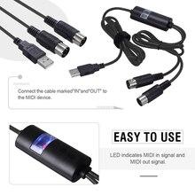 2 м USB к сдвоенный MIDI Порты и разъёмы адаптер конвертер кабель Splitter провод 2 MIDI IN-OUT для ПК музыка клавиатура электрическое пианино барабан синтезатор