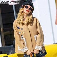 Fashion High Street Khaki Wool Jackets Embroidery Patches Basic Coat Women Windbreaker Short Trench Coats