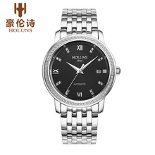 HOLUNS HJ111 Watch Geneva Brand Royal diamond watch men's watch japan MIYOTA automatic self-wind mechanical relogio masculino