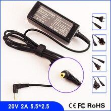 20V 2A Laptop Ac Adapter Power SUPPLY + Cord for MSI Wind U90 U100 U115 U120H U120 U150 U160 U260 U310