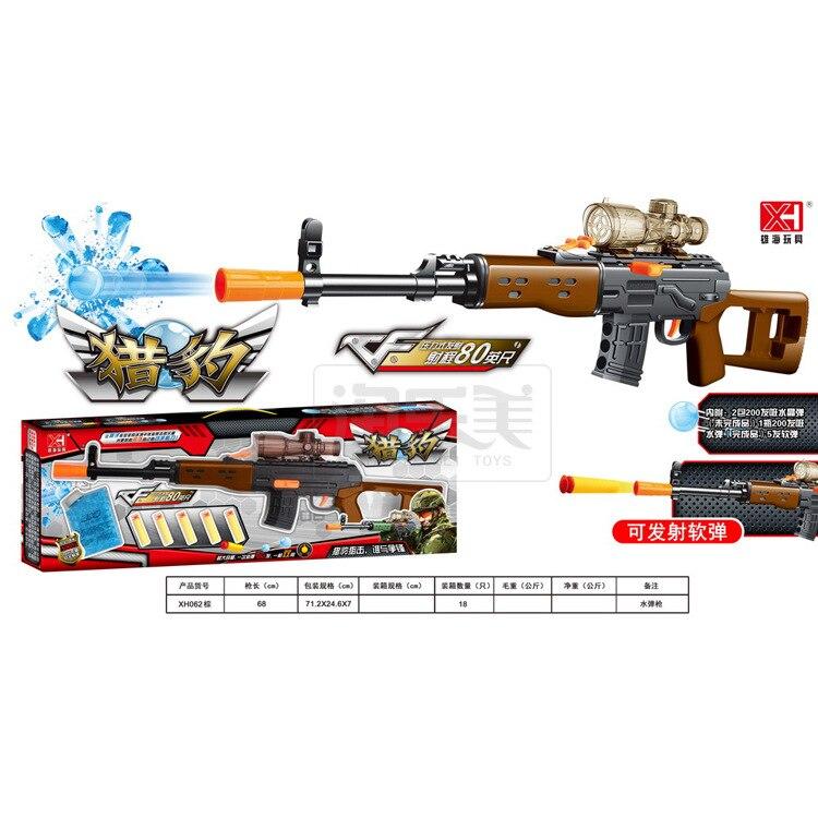 Pistolet jouet mitraillette Capable de tirer des balles balle soft & water Gun bullet cristal Paintball Gun enfants garçon jouets
