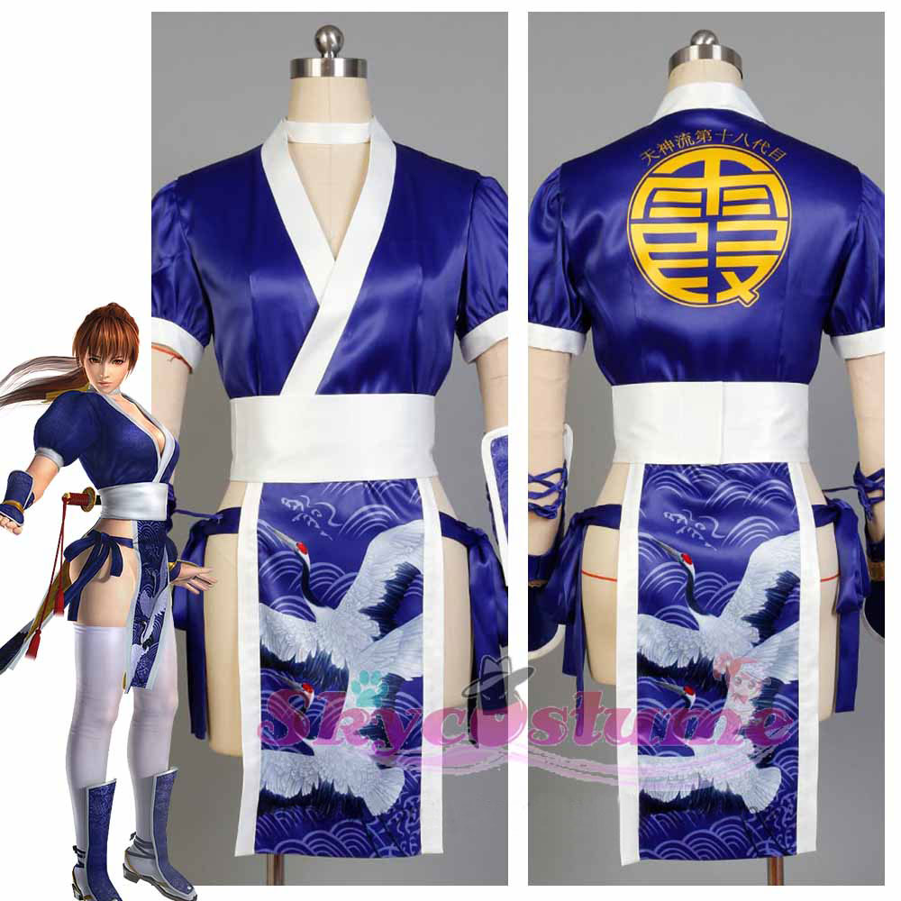 DOA: Dead or Alive Kasumi Cosplay Costume For Women Full Set Halloween Carnival Party Costumes