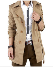 2016 autumn new men's double-breasted coat with epaulettes and belt solid casual fit young friends