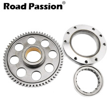 Road Passion Motorcycle One way Starter Clutch Gear Assy Kit For BMW F650 92-96 F650CS 00-05 G650X 07-10 F650GS 01-11 motorcycle one way bearing starter clutch gear
