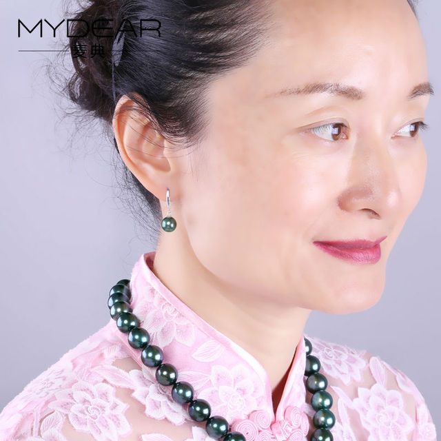 MYDEAR Fine Pearl Jewelry Classic Delicate Gold Drop Earrings Natural Tahitian Pearls Earrings,Charm Jewelry Making Supplies