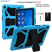 """Para huawei mediapad t5 10 10.1 """"caso armadura resistente para huawei t5 10 AGS2 W09/l09/l03/w19 capa de silicone à prova de choque + filmes"""