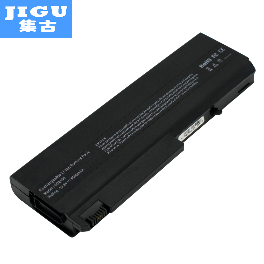 Hp notebook battery price - Jigu Replacement Laptop Battery For Hp Compaq 6910p 6510b 6515b 6710b 6710s 6715b 6715s Nc6100 Nc6105