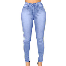 Ayaco.Fan 2019 Jeans For Students Loose Ankle-Length Pants Lady Harem Pants Waist