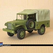 1:25 масштаб Американский джип Dodge WC-51 Второй мировой войны джип 3D бумажный модельный комплект
