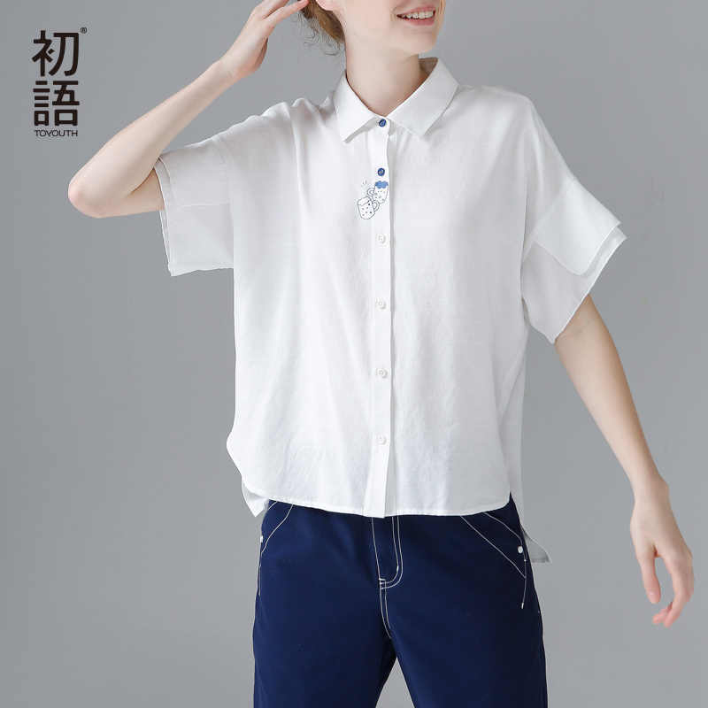 Toyouth Women Short Front Long Back White Shirts 2019 Fashion Beer Printed Short Sleeve Summer Tops And Blouses Camisa Feminina