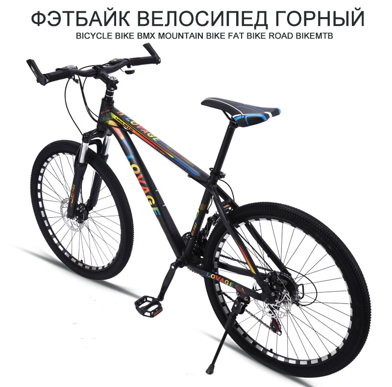 wolf's fang New Mountain Bike Bicycle 26 inches 21speed Fat bike Aluminum alloy frame Road bikes Spring Fork Front and Rear