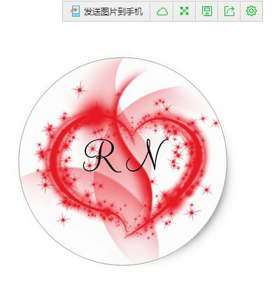 1 5inch rn heart classic round sticker in stationery sticker from