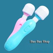 2016 New Multispeed Magic Powerful Female Barbed G Spot AV Vibrator Mini Clitoris Stimulator, Intimate Adult Sex Toys For Women