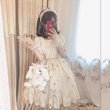 цена на Summer Lolita women dress tender Beige Pegasus Galaxy mesh embroidery dream French dress