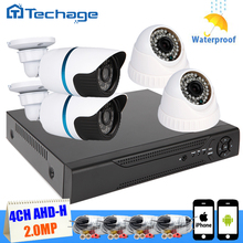 Techage 1080 P AHD Kit 2400tvl Системы ВИДЕОНАБЛЮДЕНИЯ 4ch Full HD DVR 1920*1080 2.0mp Камера SONY imx322 крытый видео Наблюдения
