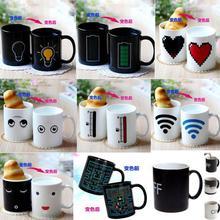 Smartlife 12 Farben Magie Becherschale Morgen Tee Milch Becher Kaffee Empfindliche farbwechsel