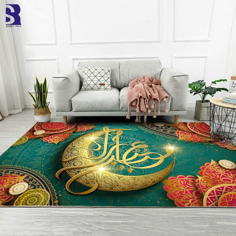 SunnyRain 1-pièce Ramadan tapis et tapis pour salon zone musulmane tapis pour chambre tapis grande taille résistance au glissement