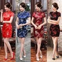 Vintage Chinese Dress Cheongsam QiPao Silk Embroidery Short Cheongsam Elegant Tang Suit Dragon And Phoenix Pattern