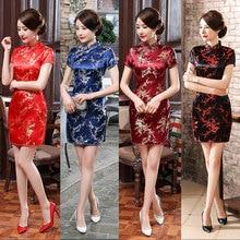 07fb964a8 S-5XL Plus Size Large Retro Chinese Women Dress Cheongsam QiPao Silk  Embroidery Short Tang