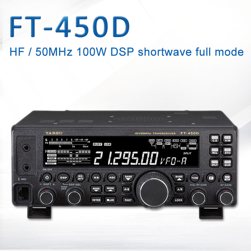 Suitable For Yaesu FT-450D HF / 50MHZ 100W Power Shortwave Full Mode Car Radio Transmitter