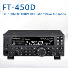 Mode Radio HF for