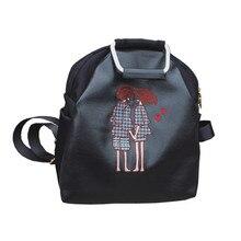 Quinta laci женщины рюкзак Новинка 2017 года Зимняя мода Рюкзак Campus ветер Оксфорд спиннинг ручной вышивкой Sacos