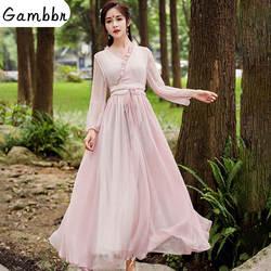 Традиционная китайская одежда элегантное шифоновое платье Hanfu с v-образным вырезом классическое женское платье для взрослых династии Хань
