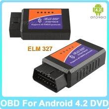 Tylko dla ownice dvd samochodów hot samochód narzędzie diagnostyczne obd ii interfejs elm327 elm 327 bluetooth samochodu skaner code reader