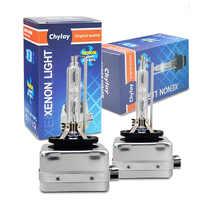 One Pair 35W D1S D1C HID Xenon Headlight Bulb 4300k 5000k 6000k 8000k Car Light d1s hid bulbs Replacement 12V