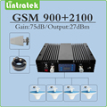 High gain 75dbm gsm 3g repeater  900MHz  2100MHz UMTS WCDMA  dual band mobile signal booster full set with Antenna and cable
