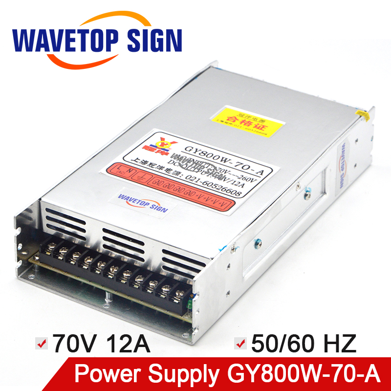 switching power supply 70v 12a GY800W-70-A 800W transformer Power Supply for cnc router engraving machine engraving machine power engraving machine 48v power supply 800w power engraving machine switching power supply engraving machine