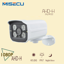Hot AHD camera 1080P 2.0MP Sony IMX322 Chip High power 4pcs Array 2.8 / 3.6mm waterproof clear night vision IR filter camera