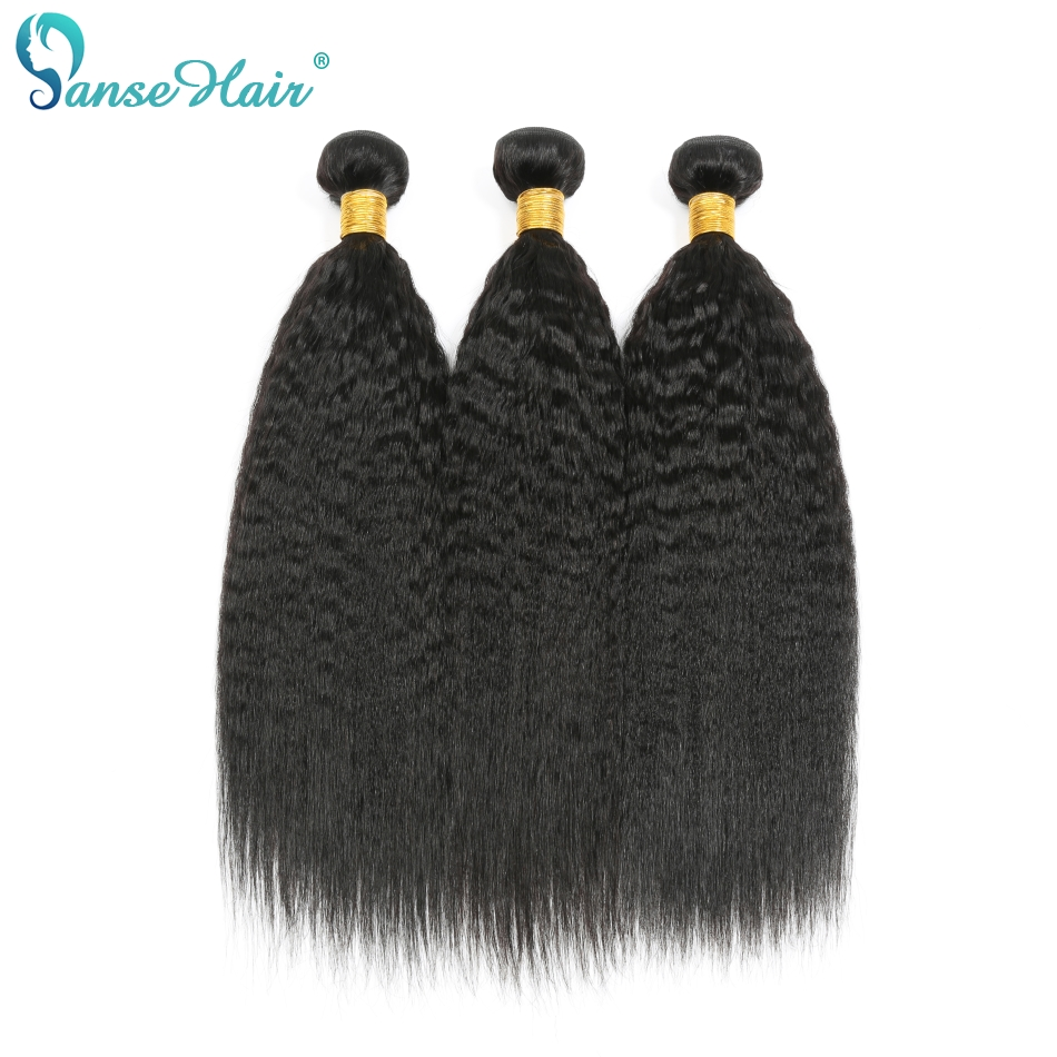 Panse Hair Malaysian Kinky Straight 100% Human Hair 3 Bundles Hair Natural Color Non Remy