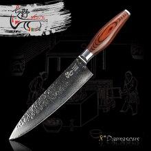 HAOYE 8 キッチンナイフギフト新 ハンマー鋼高品質調理カット肉魚スージーナイフ