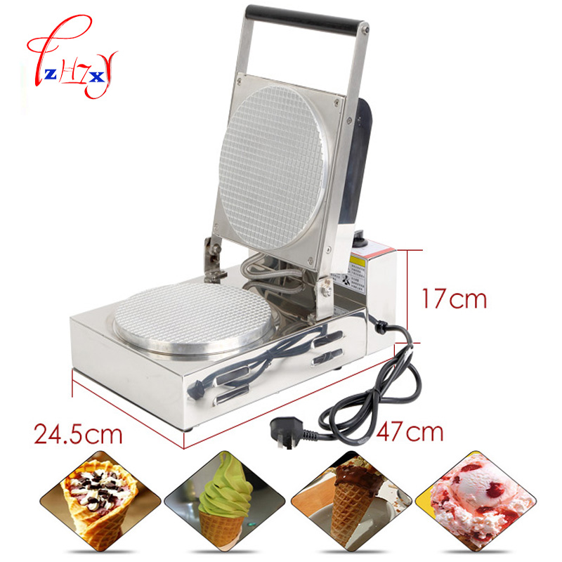 Electric Waffle Maker single head stainless steel Ice cream Cone Baker machine waffle cone egg roll making machine chinese single round pan rolled ice cream machine fried ice cream roll machine with 6 barrels