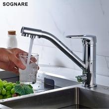 Высокая-конец латунный корпус хромированный смеситель для кухни раковина смеситель 360 градусов вращения с очистки воды Особенности D2102