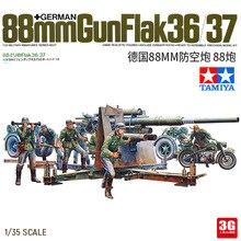 """1:35 דגם בניין ערכות גרמנית 88 מ""""מ אקדח נ""""מ 36/37 w/9 דמויות Ks750 צבאי טנק הרכבה Tamiya 35017"""