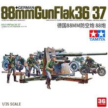 معدات بناء نموذج 1:35 الألمانية 88 مللي متر بندقية فلاك 36/37 واط/9 أرقام Ks750 التجمع العسكري خزان Tamiya 35017