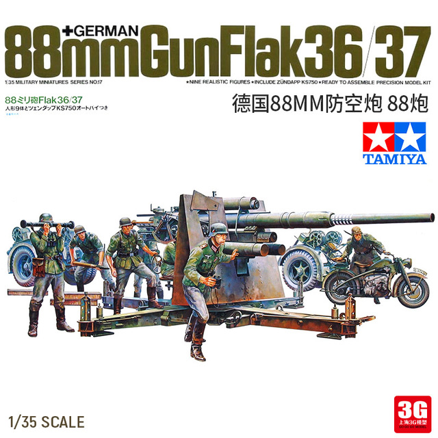 1:35 modell Gebäude Kits Deutsch 88mm Gun Flak 36/37 w/9 Figuren Ks750 Military Tank Montage Tamiya 35017