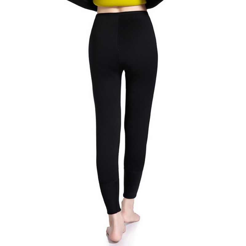 Vertvie женские брюки Термо мягкий неопрен Пот Сауна Тела Женские штаны стрейч контроль Трусики Burne талия тонкие брюки
