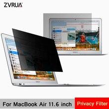 Для Apple MacBook Air 11(256 мм* 144 мм) Фильтр конфиденциальности ноутбука с антибликовым покрытием Защитная пленка для экрана