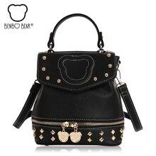 Новая мода женская сумка из искусственной кожи рюкзак сумки на плечо для девочек-подростков