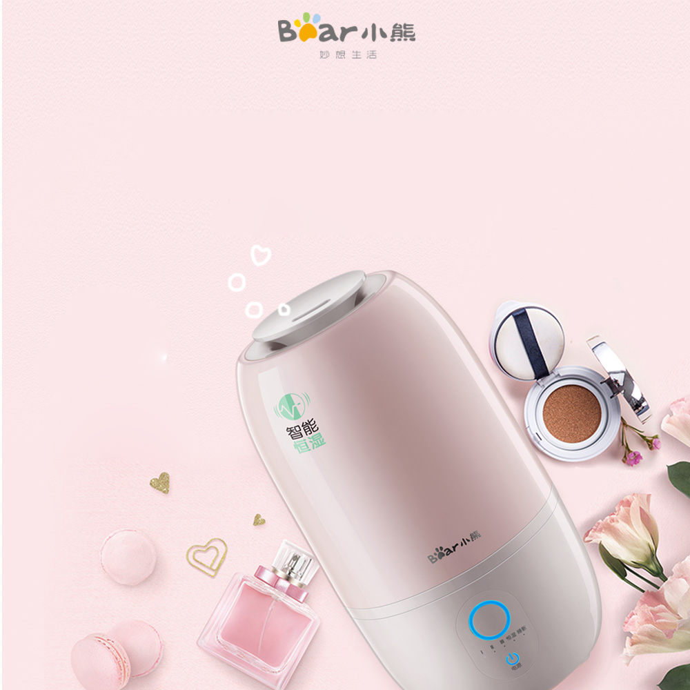 Bear JSQ-A30G3 Humidifier Intelligent Home Bedroom Desktop Air Purification Mute Aromatherapy Machine Wetness Flour floor style humidifier home mute air conditioning bedroom high capacity wetness creative air aromatherapy machine fog volume