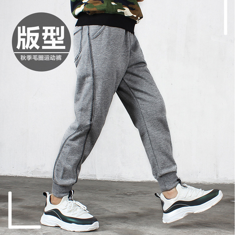 Boys Pants Children Pants For Boys Girls Trousers 100% Cotton Sport Kids Clothes 2019 Spring Autumn Winter Child Casual Clothes 3