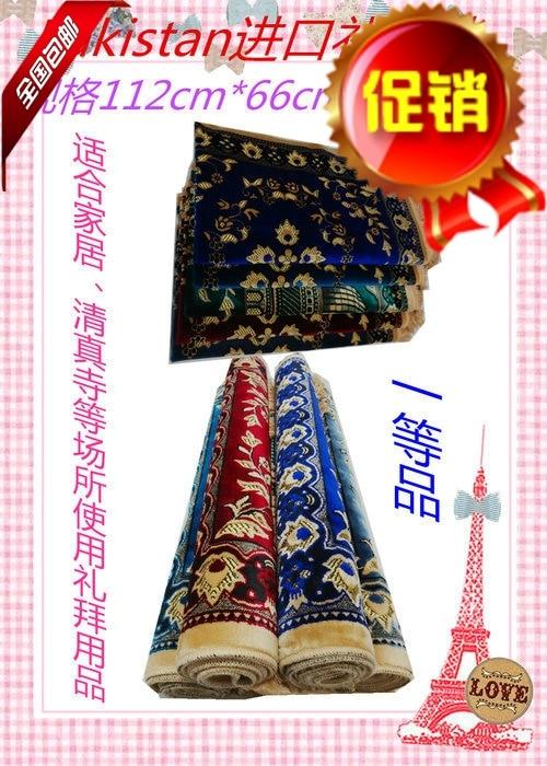 Musilin new Muslim worship blanket (Islamic product