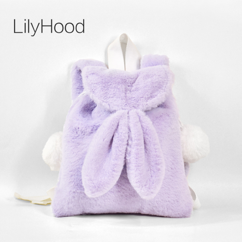 Lilyhood Kawaii Japanese Style Backpack Women Faux Fur Anime Cute Bunny Pom Pom Candy Color Girly Bagpack
