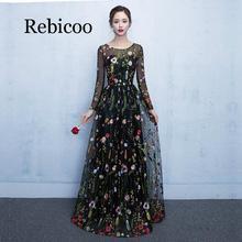 цена на Rebicoo 2019 black floral long sleeve illusion applique elegant zipper waist section floor length dress