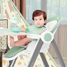 Детский обеденный стул многофункциональный детский стул для кормления складной детский обеденный стол Cosas Para Bebes C009