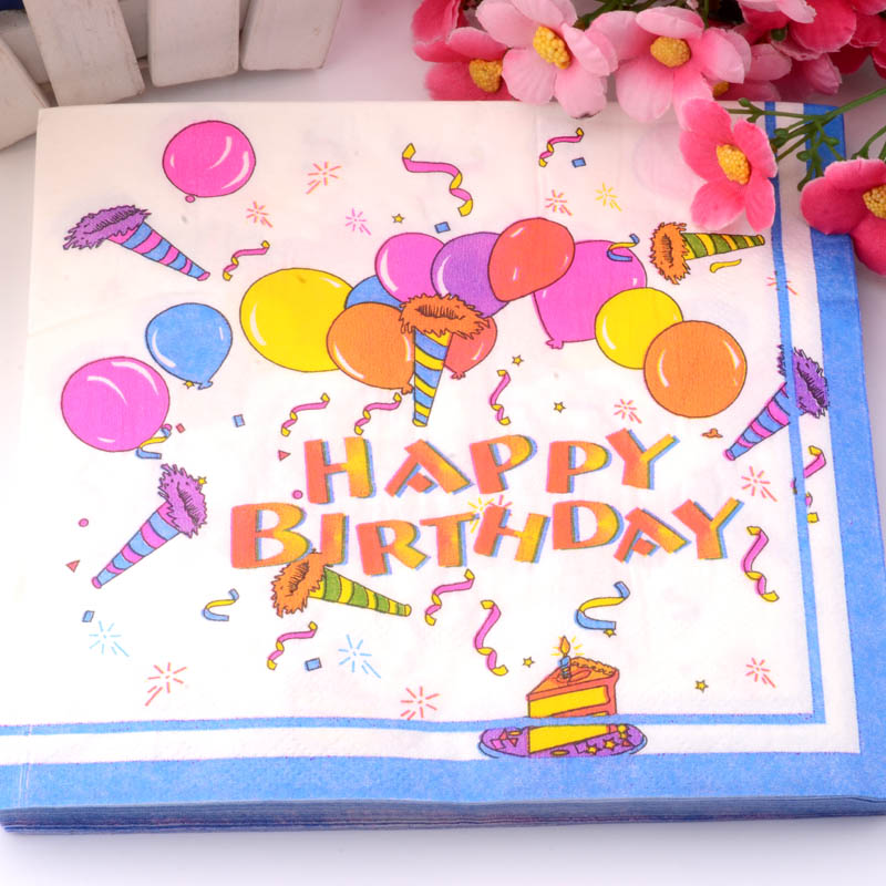 33*33cm 20 PCS/Pack Birthday Balloon Cartoon Paper Napkin Party 100% Virgin Wood Paper Napkin for party dinner decoration